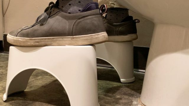 Foot Stools Move Human Stool Along